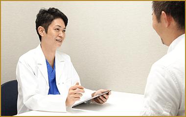 東郷形成外科 福岡 「男性専門相談室」 の3つのお約束 3つ目