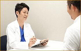 東郷形成外科 福岡 「男性専門相談室」 の7つのお約束 4つ目