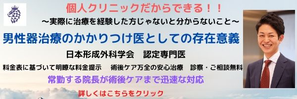 ICI治療 熊本