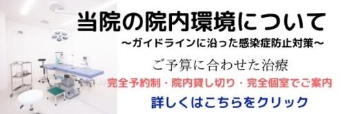 治療ガイドライン 長崎県松浦市