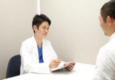 一般泌尿器科対応・性感染症(STD)の治療について|東郷美容形成外科 福岡メンズ