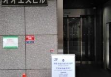 早漏改善 福岡市内からの患者様4 自分が先に|東郷美容形成外科 福岡メンズ|福岡・博多駅前すぐ