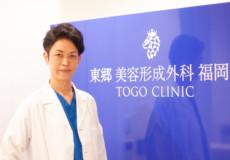 包茎手術後の傷痕修正 福岡市天神からの患者様62 高額な治療を|東郷美容形成外科 福岡メンズ