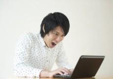 尖圭コンジローマ除去 佐賀県佐賀市からの患者様76 気づいた時に|東郷美容形成外科 福岡メンズ