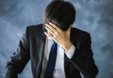 肛門コンジローマ除去 福岡県福岡市からの患者様87 違和感が|東郷美容形成外科 福岡メンズ