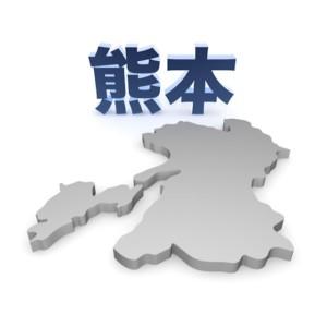 ペニス増大 熊本