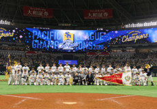 福岡ソフトバンクホークス 2020 パ・リーグ優勝おめでとうございます!!