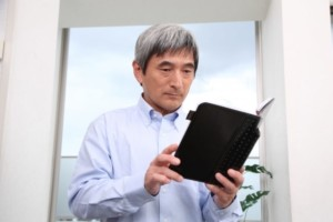 ICI治療 福岡博多