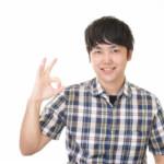 フォアダイス除去 福岡県北九州市から 【診療録140】以前より気づいていた